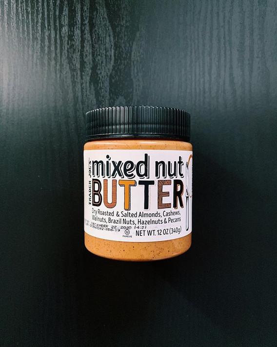Mixed Nut Butter: 8.5/10