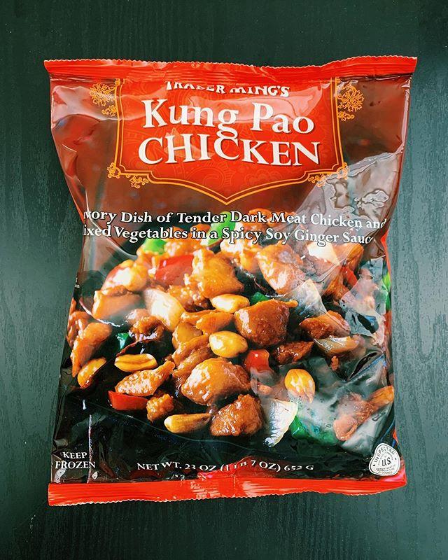 Kung Pao Chicken: 8/10