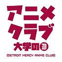 Detroit Mercy Anime.jpg