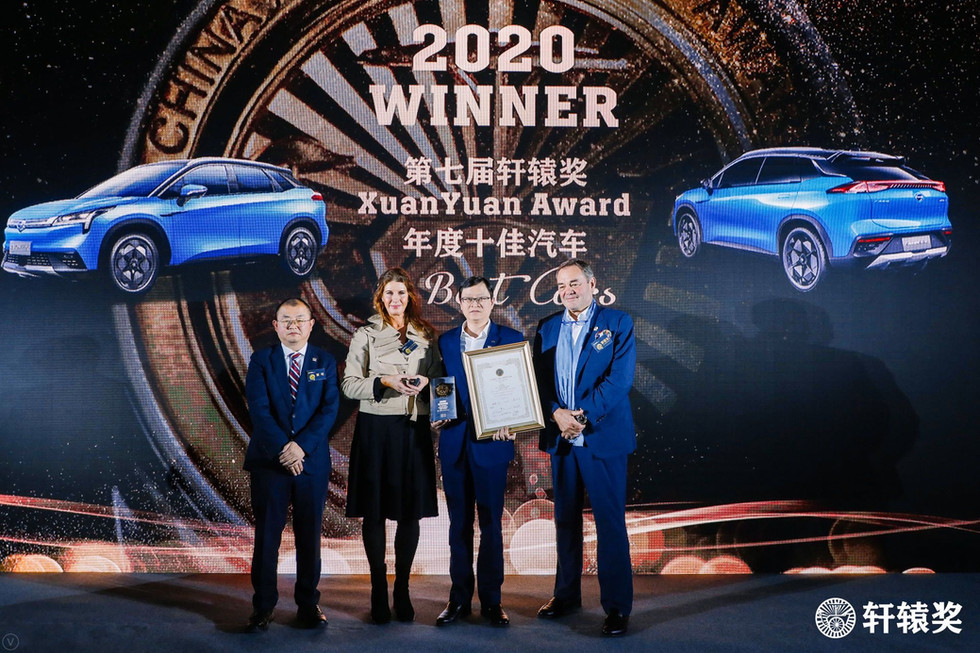Jury Member, Xuanyuan Award, Beijing, China.  The first business to business award in the Chinese Automotive Industry. Focusing on product, mobility and innovation.
