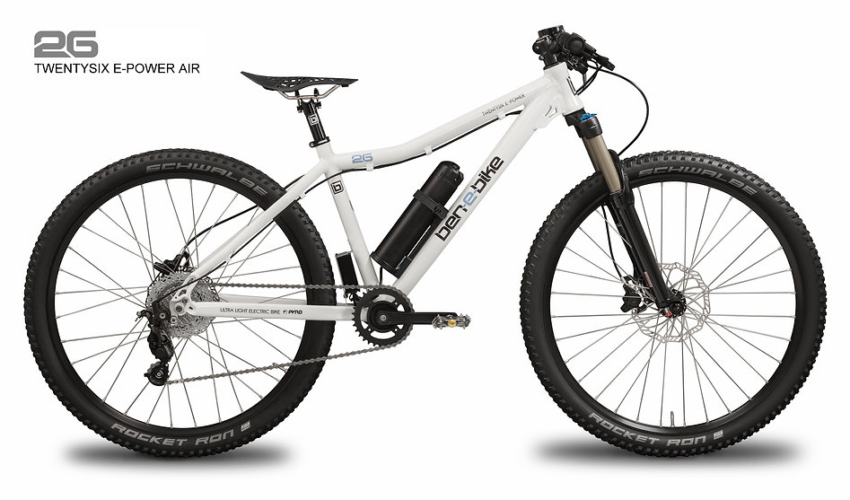 Das leichteste E-Bike der Welt,, Kinder-E-Bike, Pedelec for kids