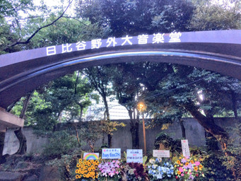杉山清貴 野外音楽堂 ライブに行ってきました