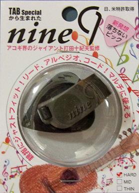 nine9(ティアドロップ):HARD、メタリックブラック×グレー