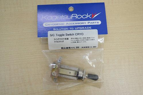 Kagetsu Rock クライオパーツ インチサイズ トグルSW ロング