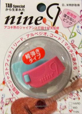 nine9(タテ型):THIN、ライトブルー×ピンク