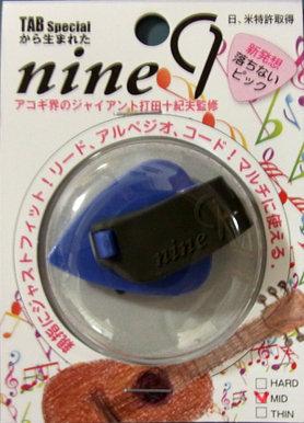 nine9(ティアドロップ):MEDIUM、メタリックブルー×グレー