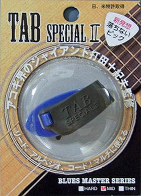 TABスペシャル II:MEDIUM、メタリックブルー×グレー