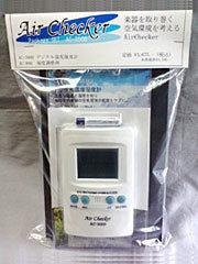 ACP-3500 パッケージ・セット