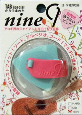 nine9(トライアングル):THIN、ライトブルー×ピンク
