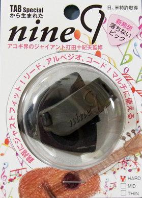 nine9(トライアングル):HARD、メタリックブラック×グレー