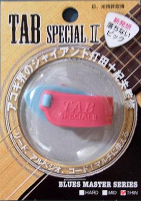 TABスペシャル II:THIN、ライトブルー×ピンク