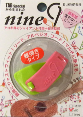 nine9(タテ型):MEDIUM、蛍光グリーン×ピンク