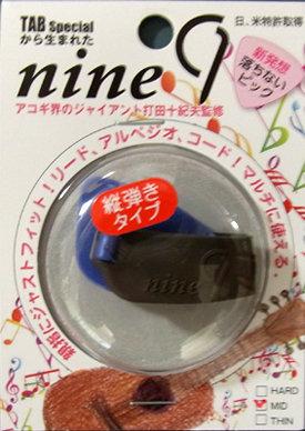 nine9(タテ型):MEDIUM、メタリックブルー×グレー