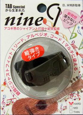 nine9(タテ型):HARD、メタリックブラック×グレー