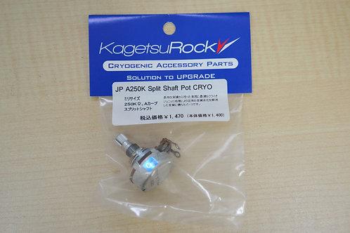 Kagetsu Rock クライオパーツ ミリサイズ A250K Pot Split Shaft