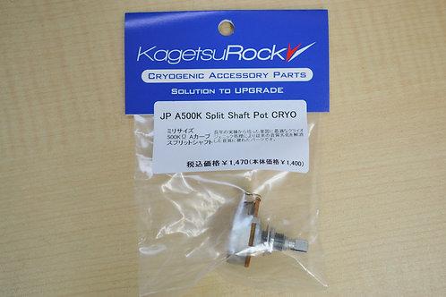Kagetsu Rock クライオパーツ ミリサイズ A500K Pot Split Shaft