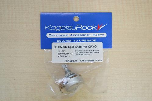 Kagetsu Rock クライオパーツ ミリサイズ B500K Pot Split Shaft