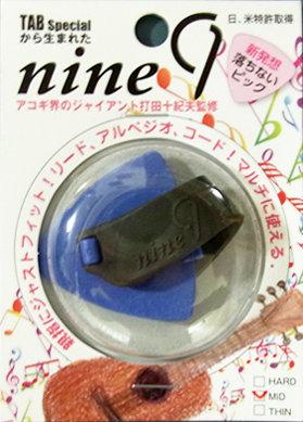 nine9(トライアングル):MEDIUM、メタリックブルー×グレー