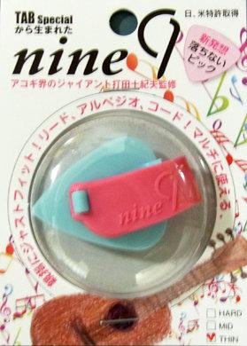 nine9(ティアドロップ):THIN、ライトブルー×ピンク