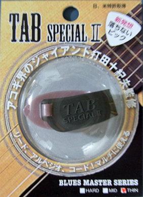 TABスペシャル II:THIN、メタリックピンク×グレー