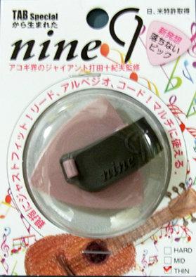 nine9(トライアングル):THIN、メタリックピンク×グレー