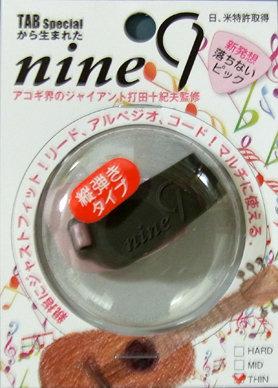 nine9(タテ型):THIN、メタリックピンク×グレー