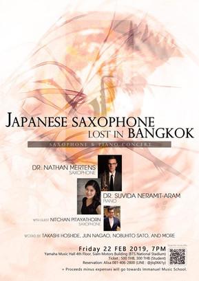 Concert in Thailand