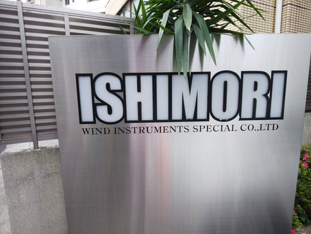An Insiders Look into Ishimori