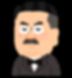 nigaoe_kitazato_shibasaburou.png