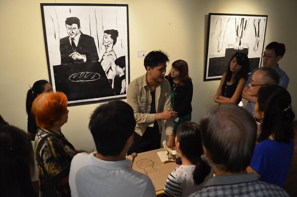 Zhang Fuming Woodcut Printmaking Demonstration