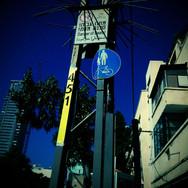 רחוב ברזילי  - תל אביב