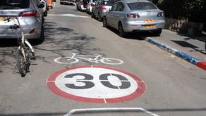 אז איך מייצרים שבילי אופניים ברחובות קיימים?