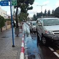 רחוב משה דיין תל אביב - יפו