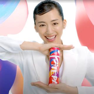 Advertising: SK-II | PITERA™