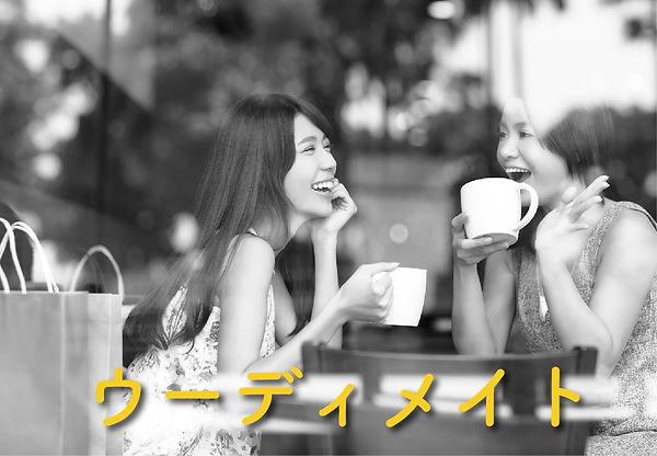 japan website photo.jpg