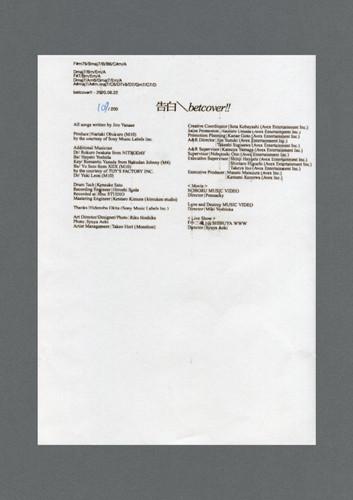 B-12.jpg