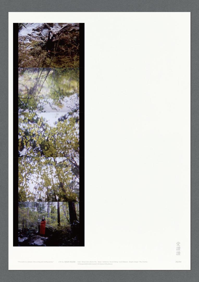 tumblr_pq1gliFNJO1wsbuigo5_1280.jpg