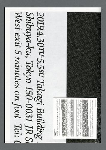 B-3のコピー.jpg