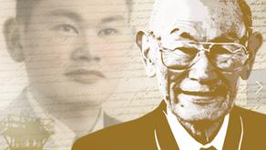PBS LearningMedia: The Fred T. Korematsu Institute