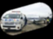 SEMM Plane
