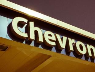 Fiscal pide a corte que rechace aplicar en Argentina fallo contra Chevron
