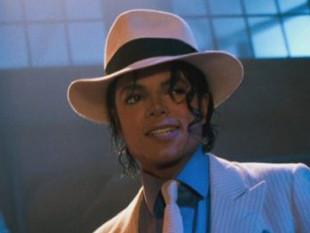 """Michael Jackson, de """"rey del pop"""" a icono del arte contemporáneo en Londres"""