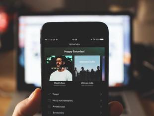 Spotify ahora permite que compares tus gustos musicales con los de otras personas, incluso con artis