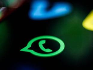 WhatsApp: Así es como puedes activar el Modo Oscuro desde ahora