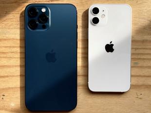 Apple ya prueba la pantalla de un iPhone plegable