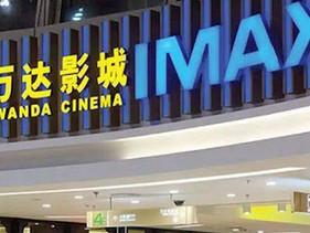 China vuelve a cerrar sus salas de cine por temor al coronavirus