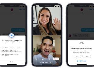 Tinder activó las videollamadas para todos sus usuarios