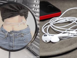 Reto viral 'Earphones Waist' para demostrar delgadez causa furor en redes
