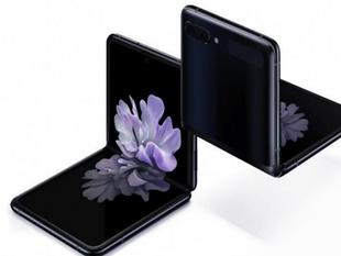 Se filtraron imágenes del Galaxy Z Flip, el próximo smartphone plegable de Samsung
