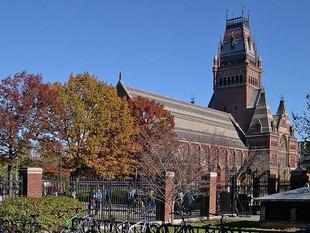 ¿Te animas a estudiar en Harvard? Todo es online y gratuito